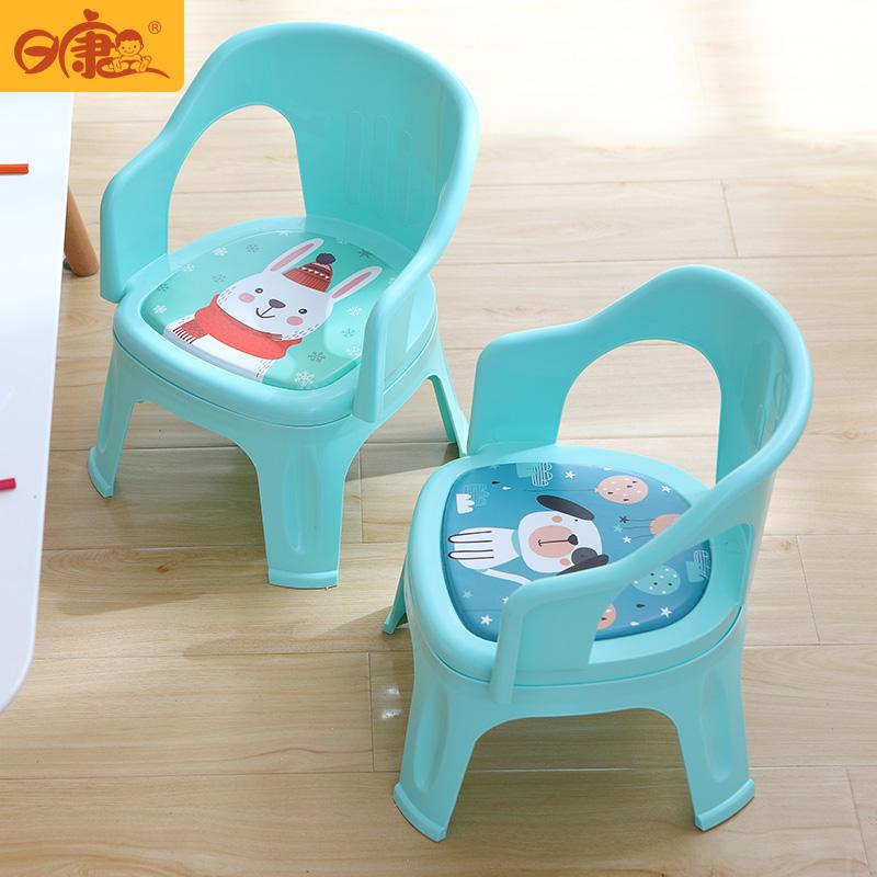 日康婴儿小靠椅座椅儿童椅子靠背学习椅叫叫椅塑料坐凳子宝宝板凳