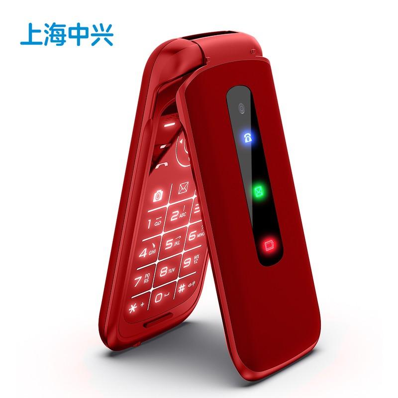 联通电信翻盖老年机超长待机大声音大字体 4G 全网通 K299 中兴守护宝
