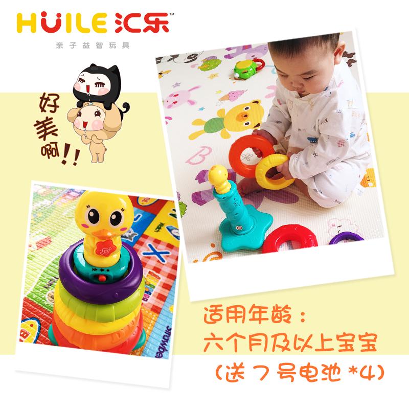 汇乐宝宝彩虹套圈塔儿童叠叠乐层层叠鸭子0-1岁婴幼儿益智玩具