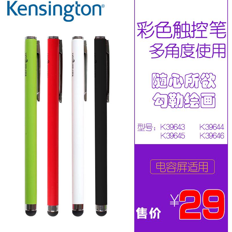 kensington肯辛通ipad手機電容筆繪畫手寫筆觸控筆觸屏筆通用