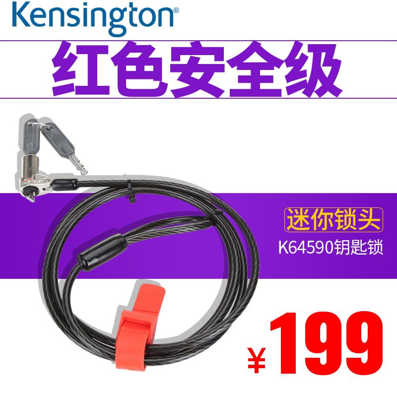Kensington肯辛通K64590膝上型電腦鎖蘋果聯想鑰匙安全防盜鎖