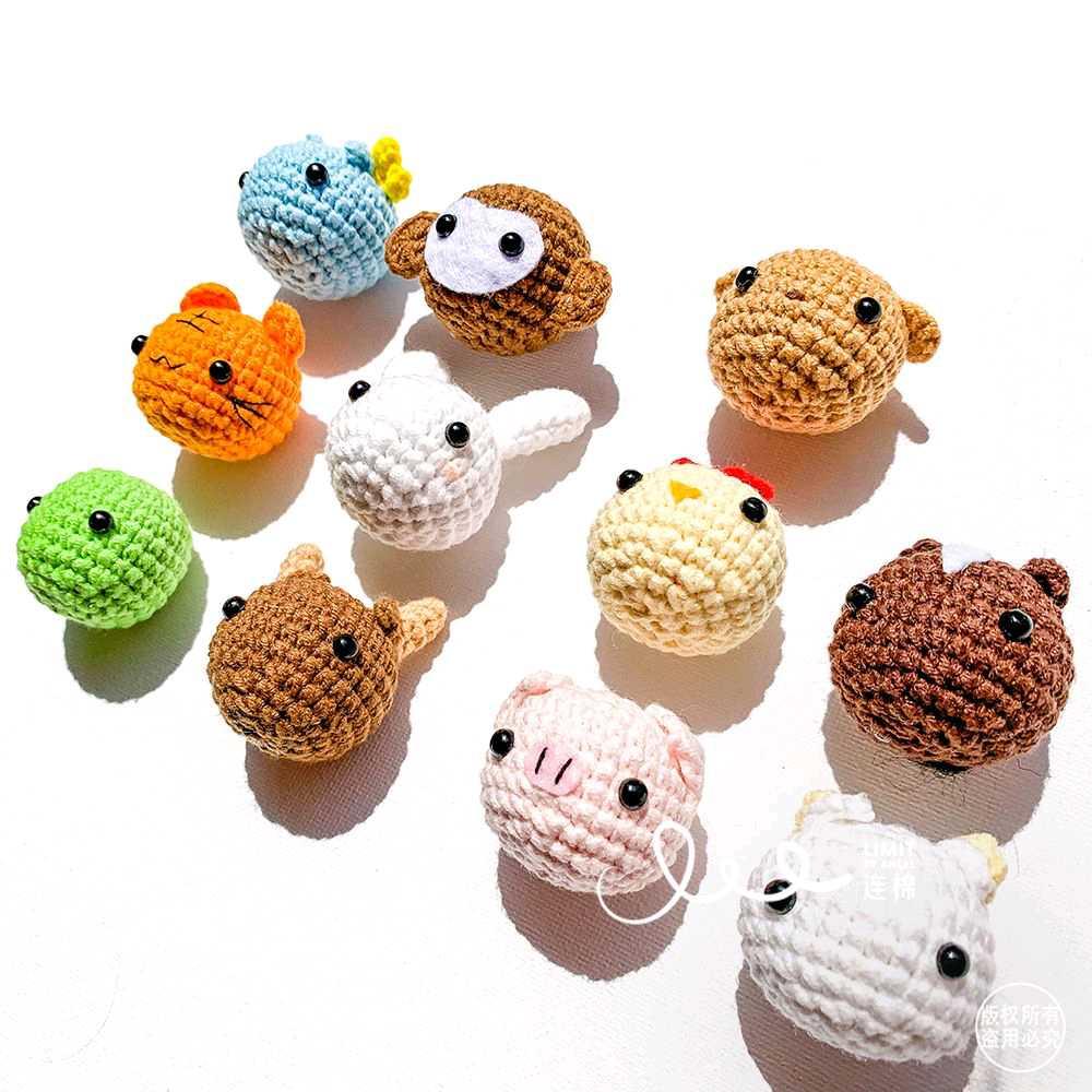 织物纯手工钩针成品创意礼物十二生肖动物头玩偶钥匙扣 Angel 连棉