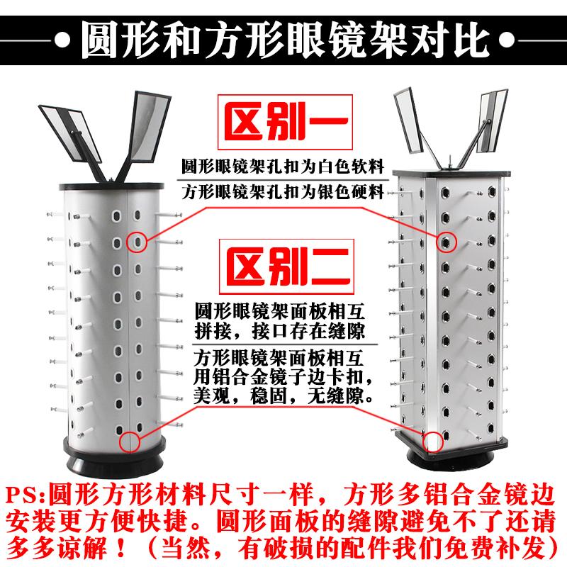 亏本义乌柜台道具式眼镜展示架可旋转圆台式架精品太阳镜眼镜货架