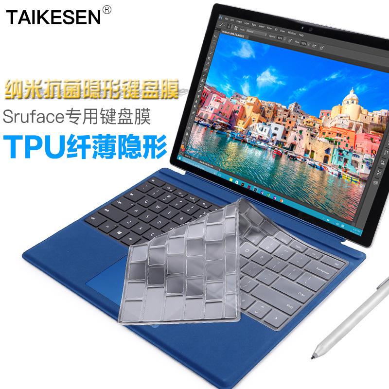 微軟new新surface pro 6筆記本鍵盤膜12.3英寸4平板電腦二合一3配件5保護book2全覆蓋laptop 2防塵套透明貼