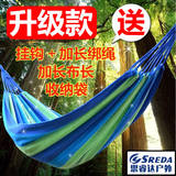 Outdoor leisure hammock hammock single double thick canvas children's college student dormitory bedroom camping courtyard swing