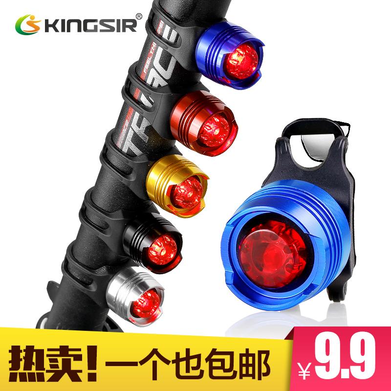 鋁合金山地車寶石後尾燈自行車青蛙燈警示燈單眼頭盔燈騎行裝備