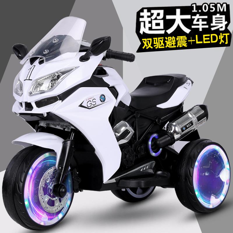 儿童电动摩托车 3-5-6岁宝宝男孩小三轮车玩具可坐两人充电超大号