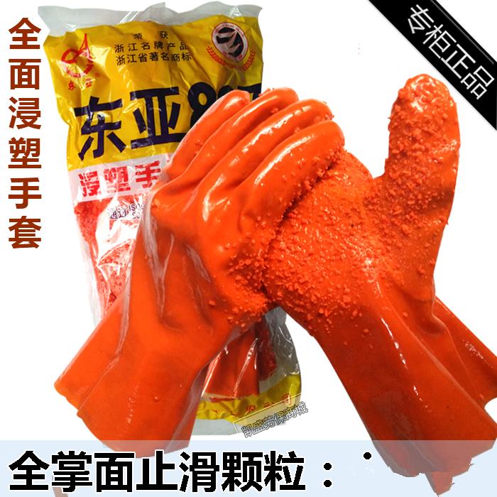 東亞807止滑浸膠漁業防滑顆粒手套勞保工業用品加厚耐磨手套