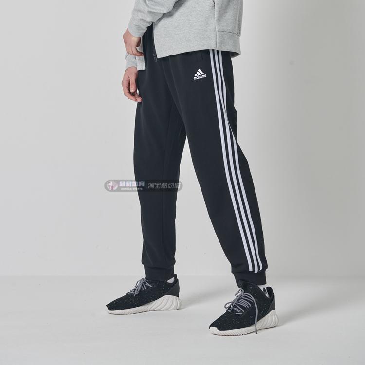 Adidas阿迪达斯三叶草夏季裤子运动裤休闲裤收口束脚裤长裤卫裤男