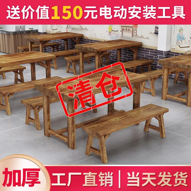 店餐饮长方形碳化桌子