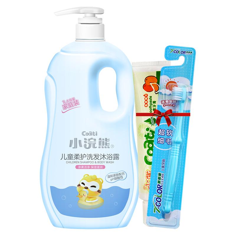 小浣熊洗发沐浴二合一儿童沐浴露小瓶装正品宝宝洗发水婴儿家庭装