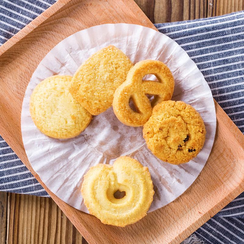 礼盒装零食官方进口食品铁盒中秋礼盒送礼 2 600g 丹麦蓝罐曲奇饼干