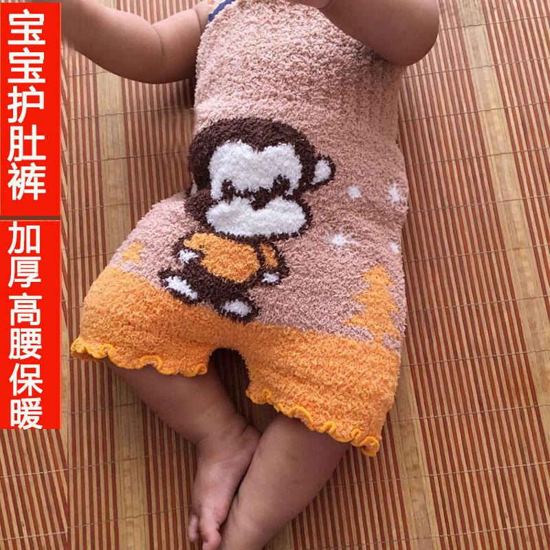 宝宝高腰护肚裤保暖睡裤冬秋 护肚裤婴儿加厚 儿童保暖裤子男女童
