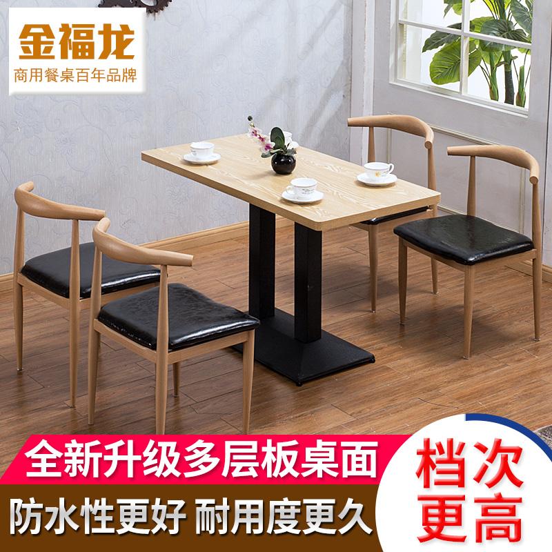 吃火锅店快餐桌椅组合