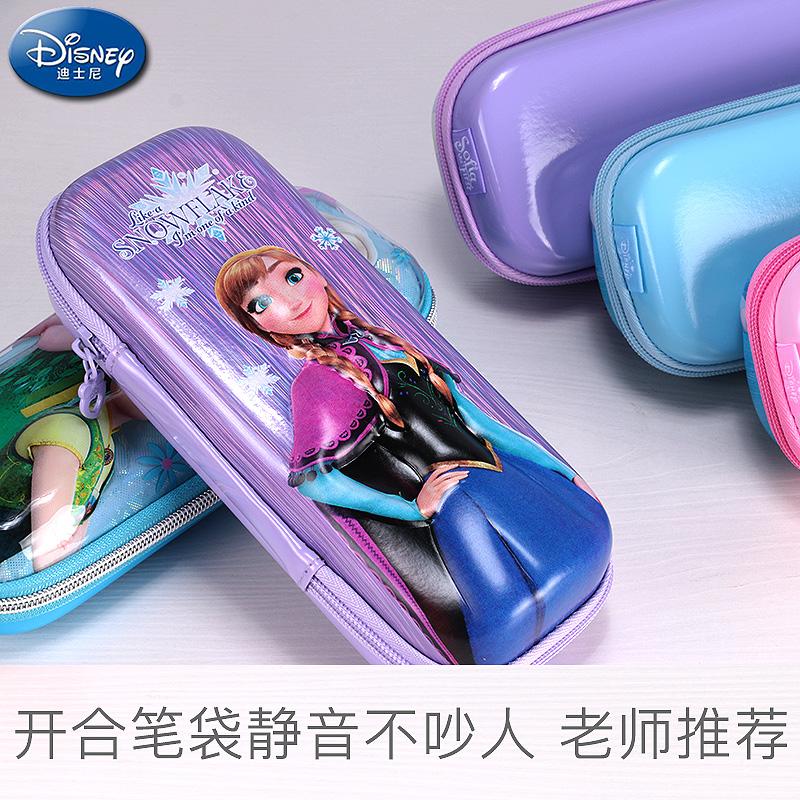 小学生女童笔袋迪士尼公主苏菲亚儿童文具盒笔盒冰雪大容量铅笔袋