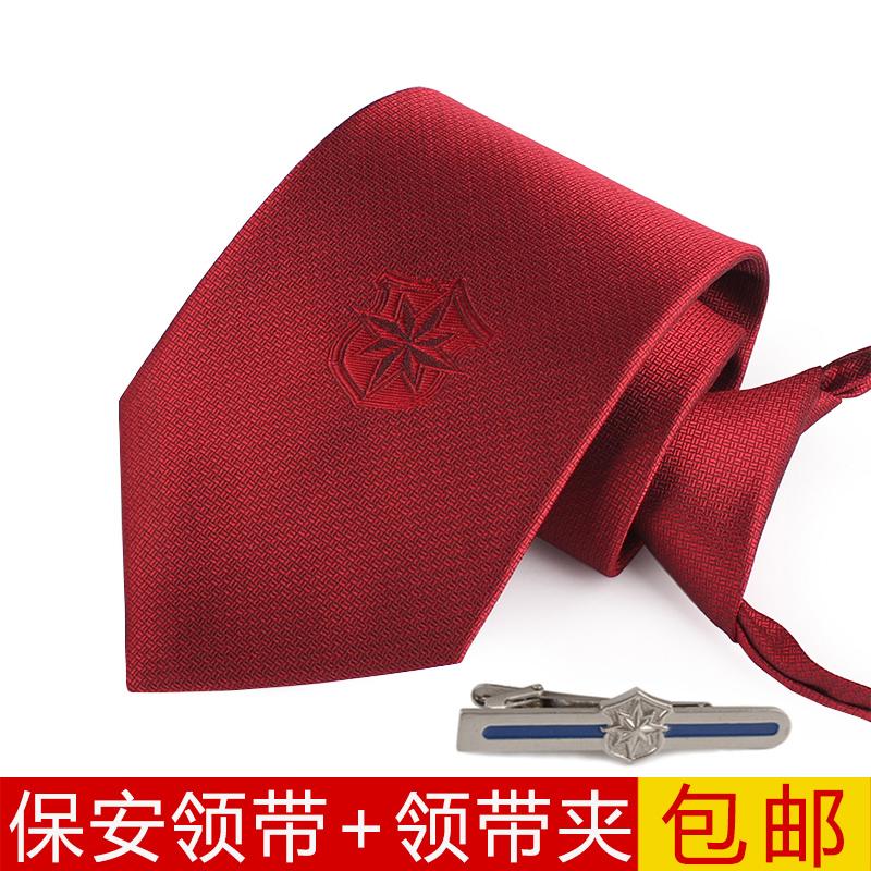 【1条包邮】新式保安领带拉链式领带 男女士安保门卫藏蓝
