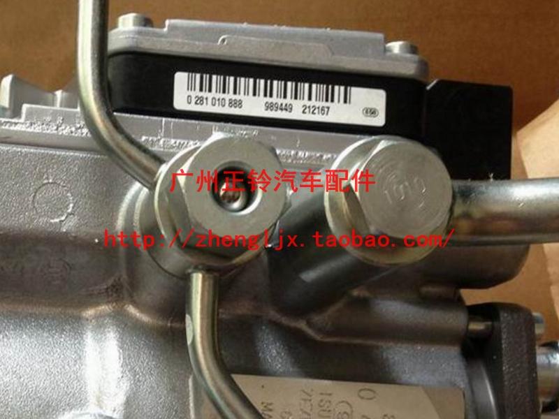 庆铃五十铃原厂 皮卡 货车600P 4KH1 4JH1高压油泵 柴油泵 大泵