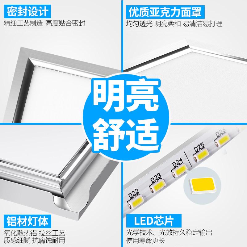 小米军集成吊顶led灯 厨房卫生间30x30铝扣板嵌入式300x600平板灯