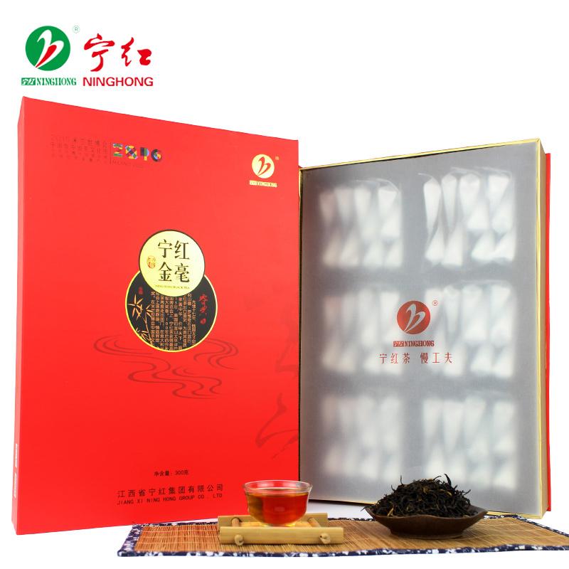 大分量 300g 宁红工夫红茶茶叶金毫睿典系列礼盒世博纪念款
