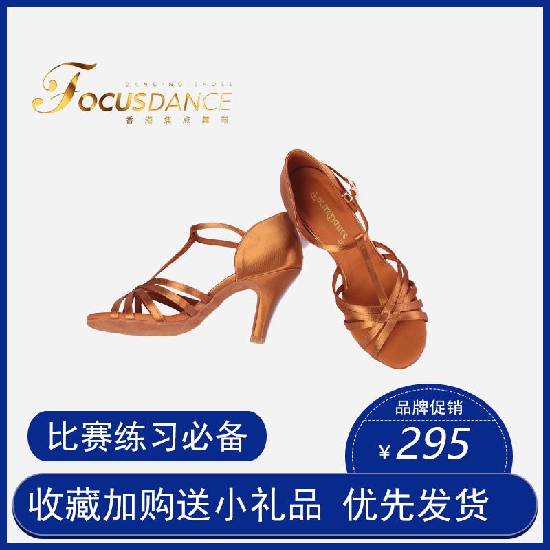 FocusDance香港焦點舞鞋原香港品質T字帶款女士專業拉丁舞鞋