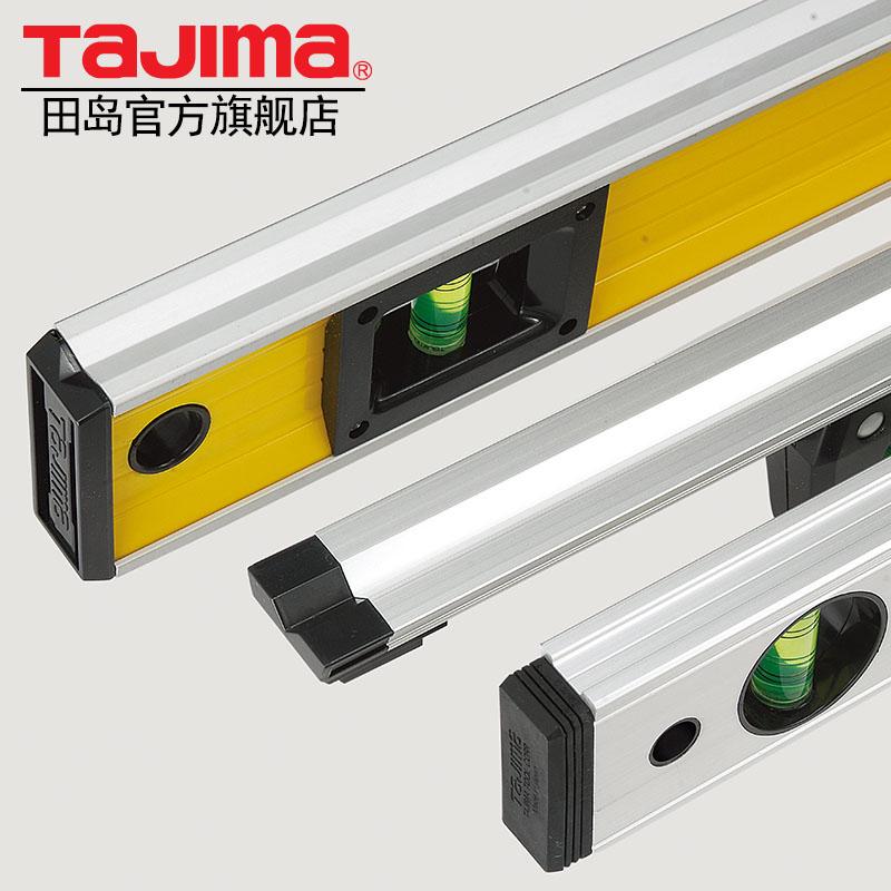 【田岛旗舰店】tajima田岛水平尺水平仪60/90/120mm重型测量准GH