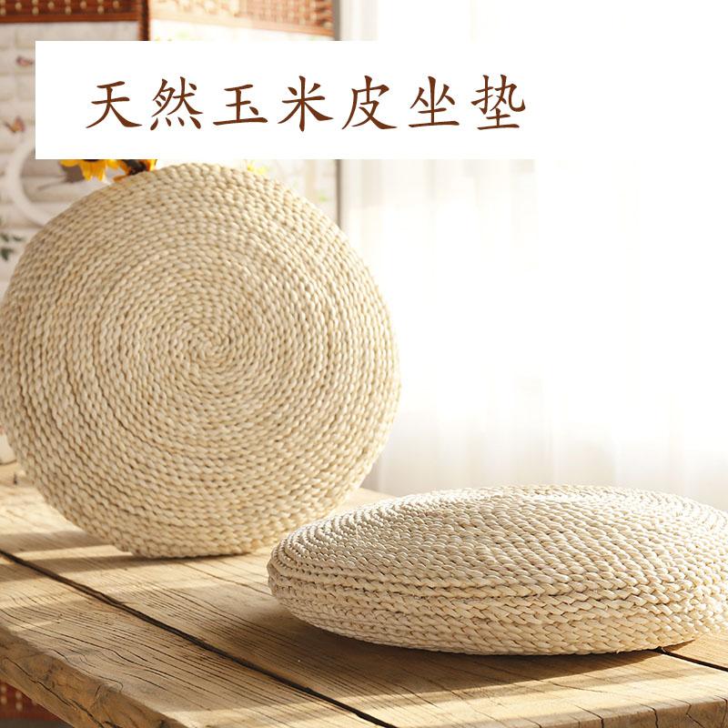 蒲團坐墊草編榻榻米飄窗墊雙層加厚圓形地板日式草墊子舒適透氣