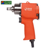 Wide a small pneumatic wrench mini Shuangchui Small jackhammers 1/2 inch pneumatic wrench pneumatic wrench 450 Nm