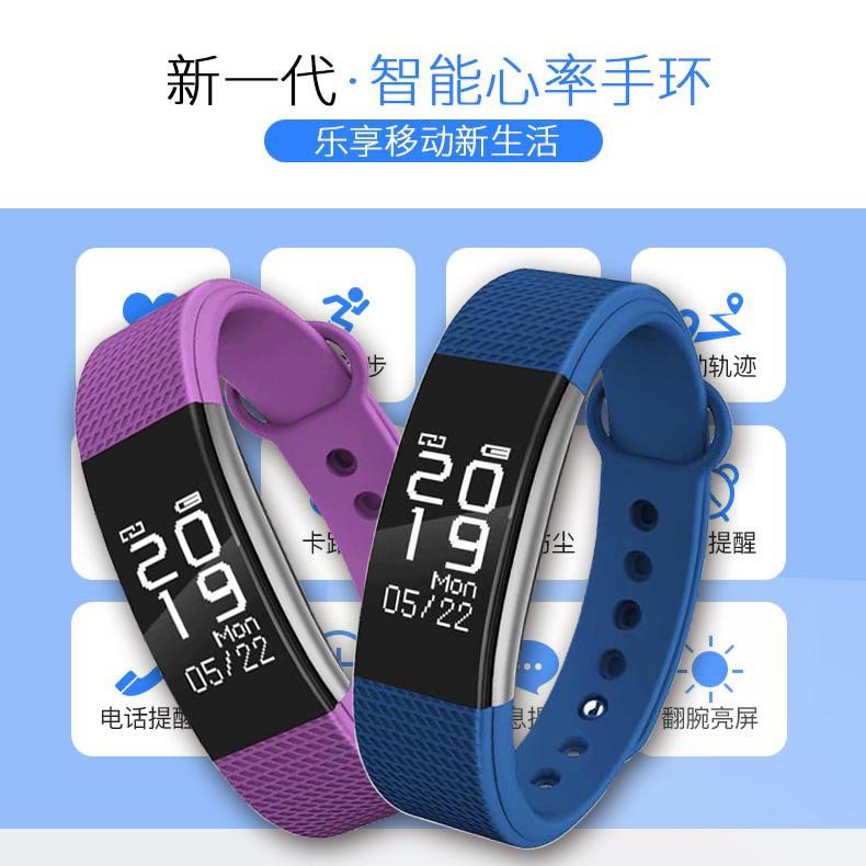 智能手环2蓝牙安卓iOS计步器防水运动手表男女款健康心率睡眠监测