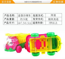 2019儿童玩具批发大号沙滩车创意新产品地摊货源热卖义乌小孩玩具