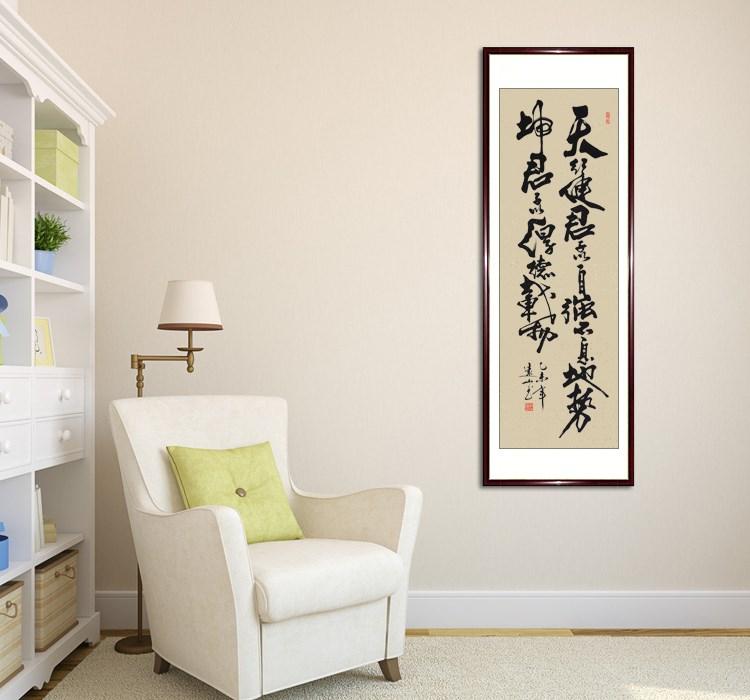条幅竖幅励志书法作品字画名家手写真迹办公室装饰画实木框已装裱