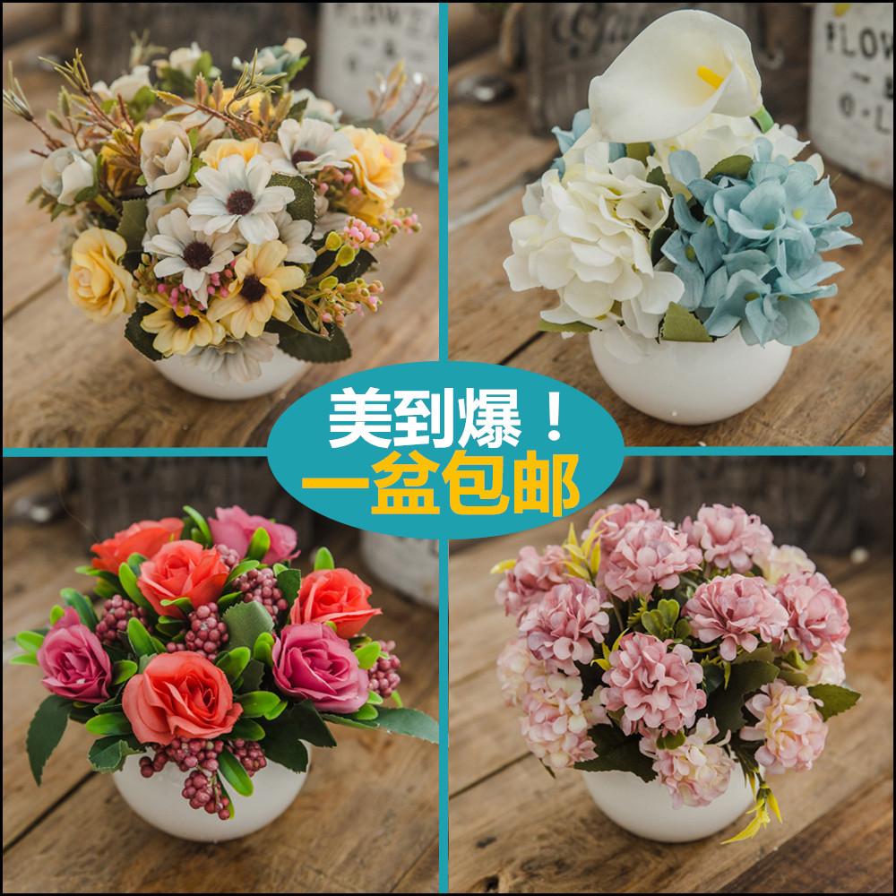 绢花干花花束塑料假花仿真花套装摆件摆设装饰客厅家居小花盆栽