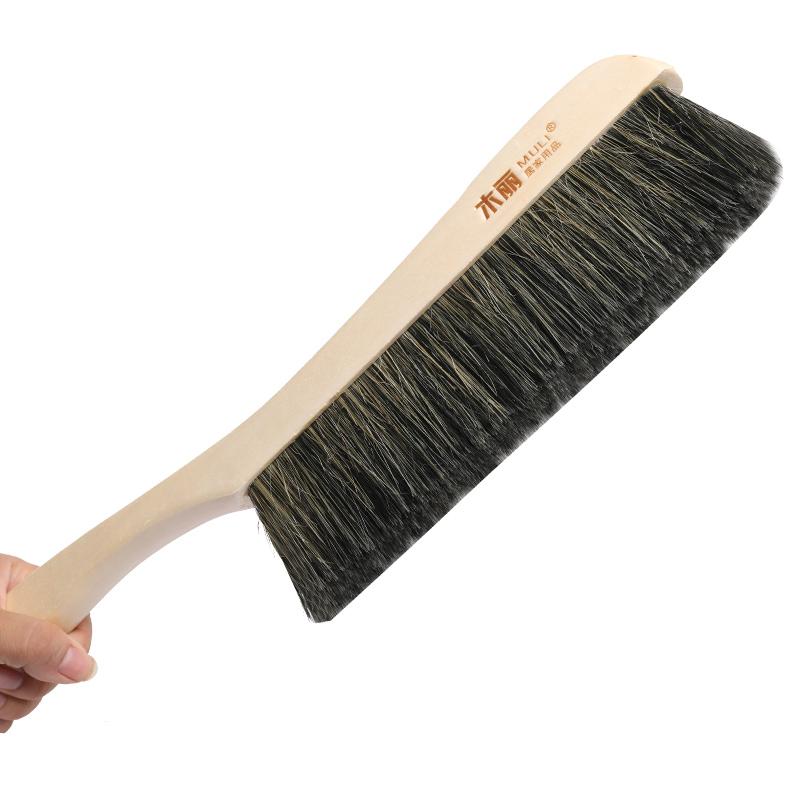 木丽扫床笤帚扫床刷子除尘刷卧室家用床上鬃毛刷软毛刷子清洁刷大