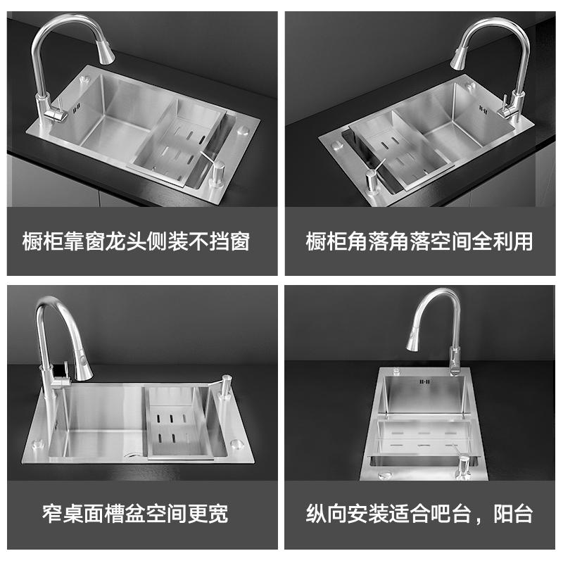 HIGOLD/悍高304不锈钢家用加厚手工水槽大单槽厨房洗菜盆抽拉龙头
