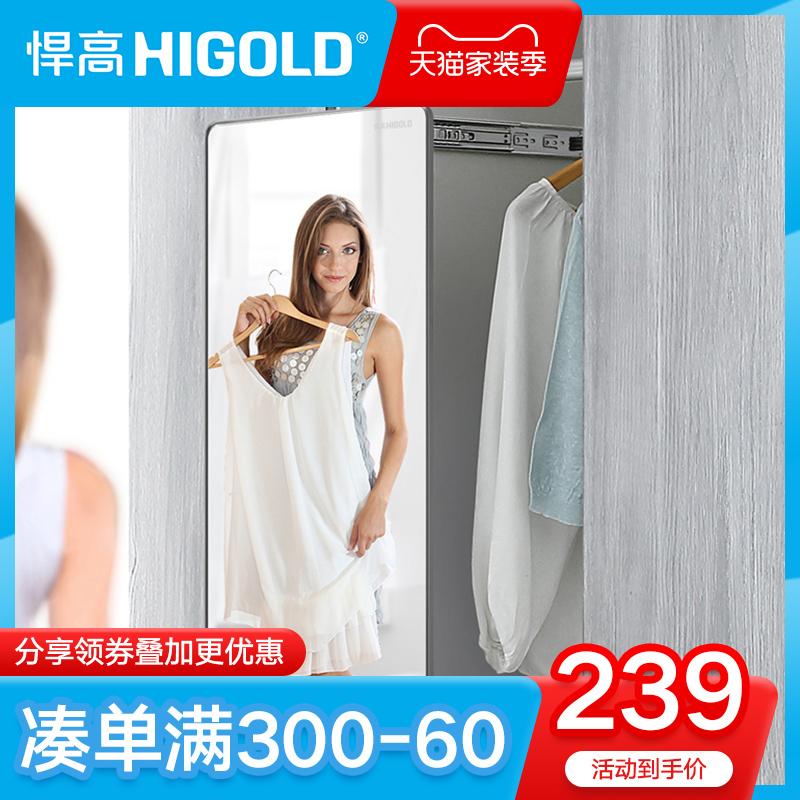 甄子丹代言HIGOLD/悍高 希勒系列穿衣镜 衣柜推拉旋转全身镜隐藏折叠试衣镜