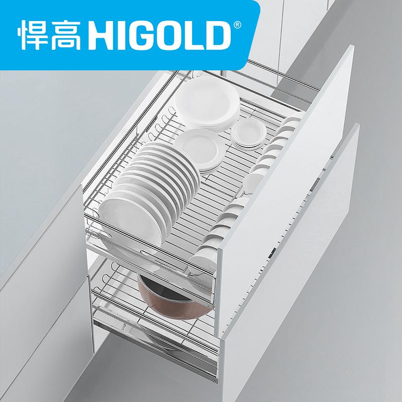 不锈钢厨房橱柜阻尼拉篮 304 双层时尚拉篮实心厚线条 悍高 HIGOLD