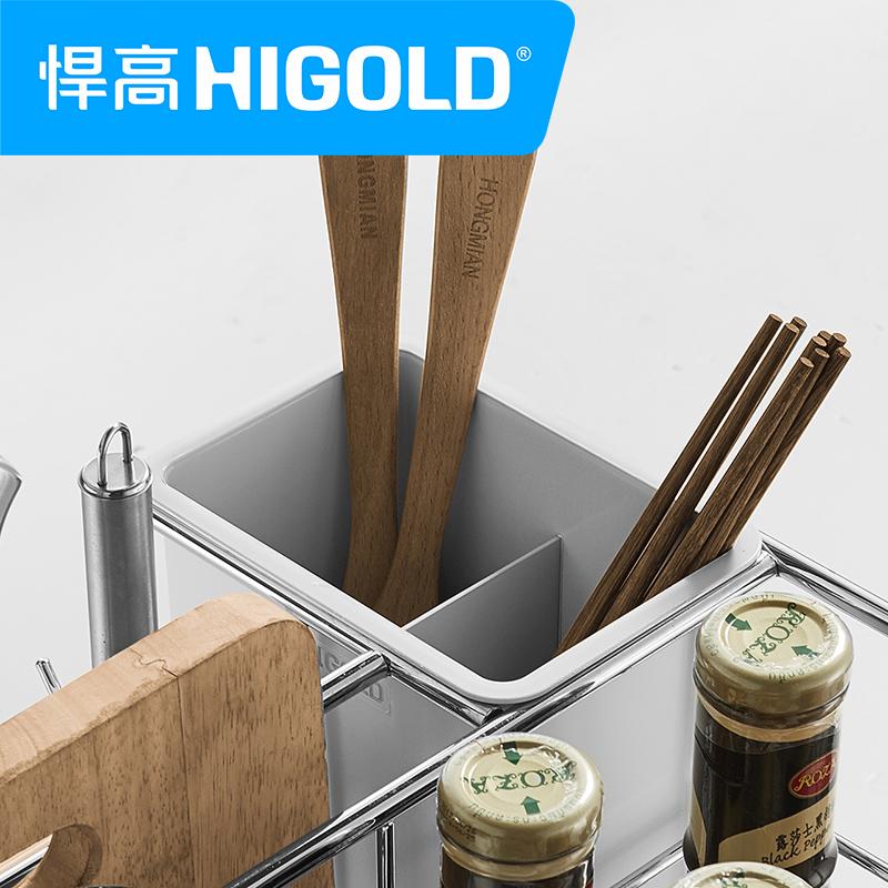 HIGOLD/悍高 马丁系列调味品料拉篮厨房橱柜304不锈钢篮阻尼导轨