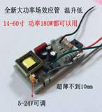 Huashuai universal switching power supply module universal LCD television receiving set-top box DVD EVD power board 5V