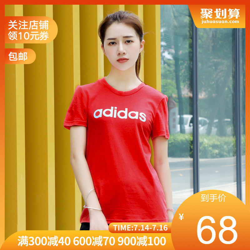 adidas阿迪達斯19新品NEO女運動休閒T恤短袖DW7945 DP2361 DZ7677