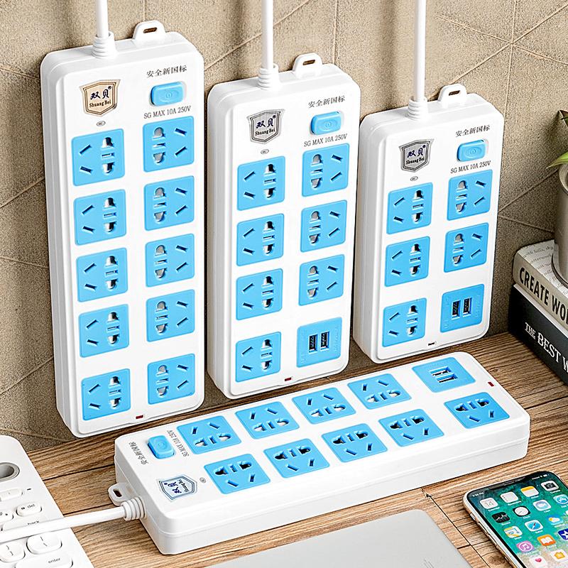 办公电脑插座面板多孔usb充电插板带线10位多用功能插排插接线板