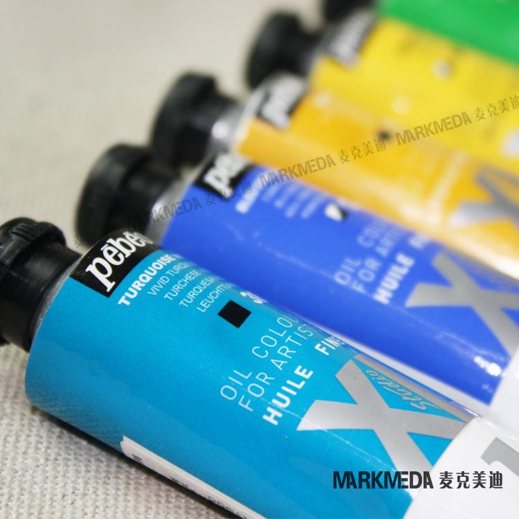 5支包郵Pebeo法國貝碧歐油畫顏料上色XL專業學院級200ml系列1234