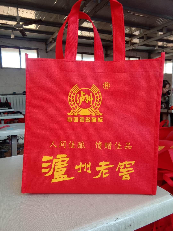 现货无纺布大红色中国名酒礼品袋 泸州白酒手提袋 红酒袋子包邮
