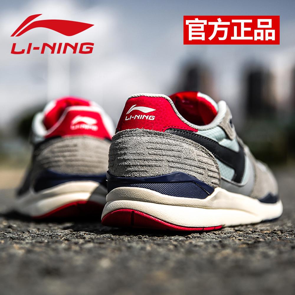 李宁运动鞋男鞋2019秋冬新款板鞋秋季休闲鞋断码跑鞋老爹鞋阿甘鞋