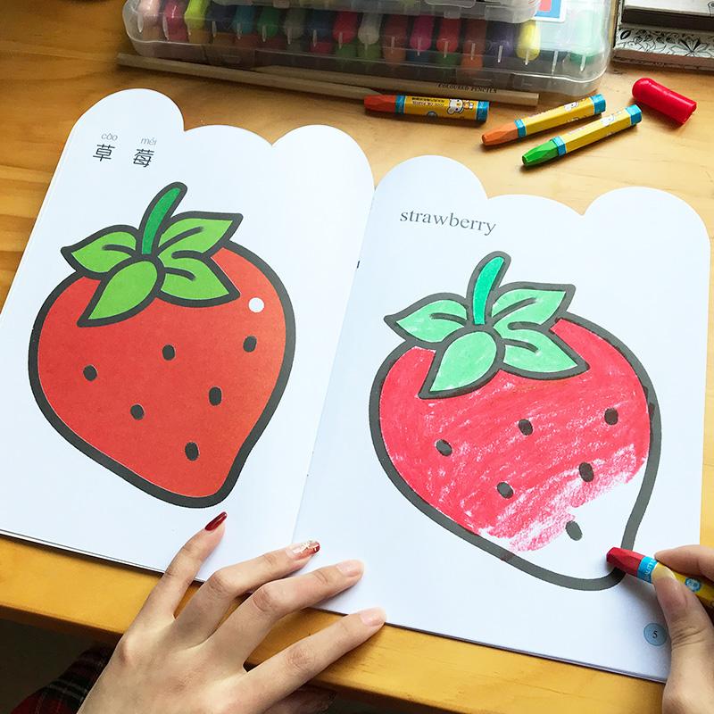 宝宝学画画书2-3-4-5-6岁儿童涂色本 幼儿园绘画涂鸦填色本图画书