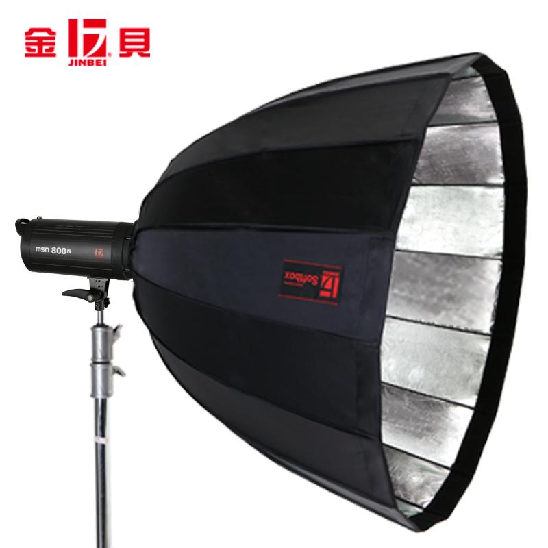 金贝盘杆一体90cm深口抛物线柔光箱反光伞 16杆伞式柔光罩易安装