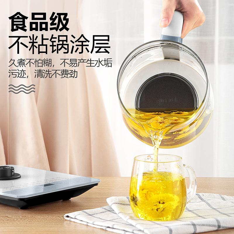 【高颜值】多功能全自动养生壶煮茶器