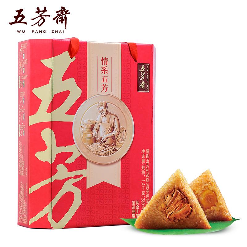 五芳斋情系粽子礼盒 10味蛋黄肉粽豆沙粽鲜肉粽蜜枣粽子嘉兴特产