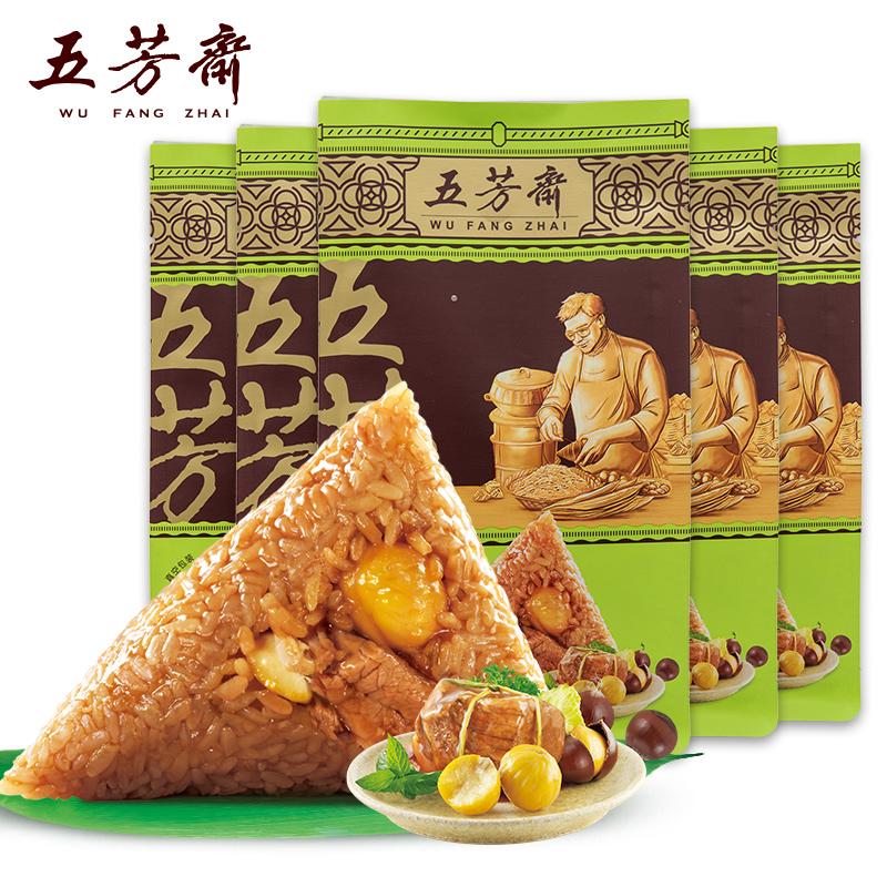 五芳斋粽子 280克栗子板栗鲜肉粽5袋共10只嘉兴特产肉粽组合包邮