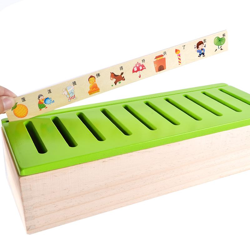 蒙台蒙特梭利家庭数学蒙氏早教教具儿童形状分类盒配对玩具1-3岁