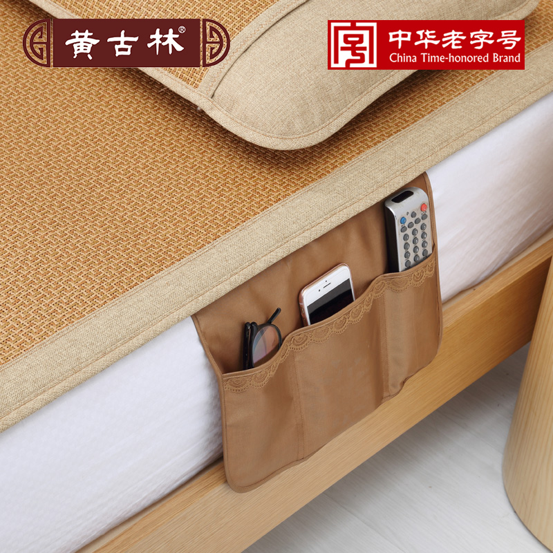 黄古林原藤席凉席1.8m床三件套夏季加厚空调可折叠1.5米双人席子