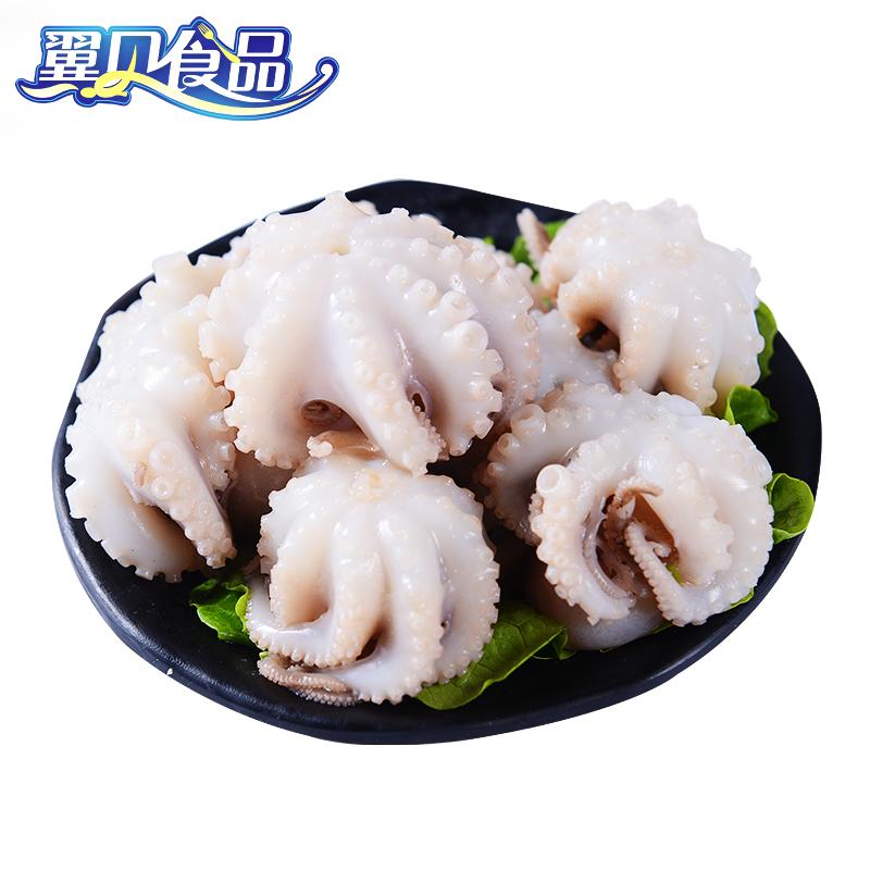 新鲜小章鱼套餐840g八爪鱼短腿章鱼火锅食材方便爆炒冷冻海鲜水产